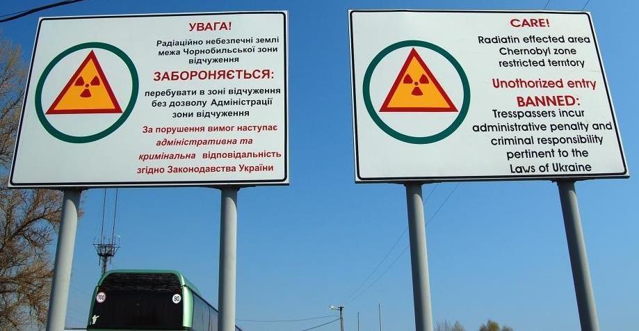 Csernobil és az orvosi radiológia 3.